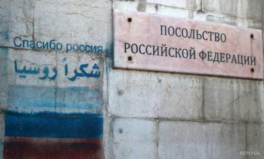 Из-за действий РФ в Сирии ее изоляция усилится