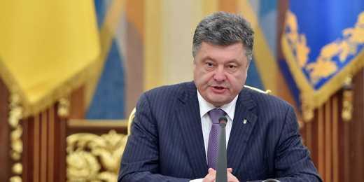 Порошенко: Теракт у стен парламента, скорее всего дело рук России