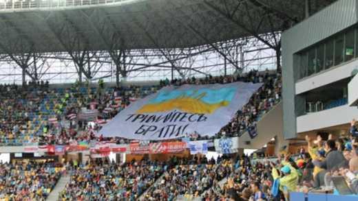 Российские ультрас накинулись на белорусов, после матча сборных Белорусии и Украины
