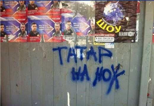 Новости Крымнаша. Выпуск #295 за 03.09.2015