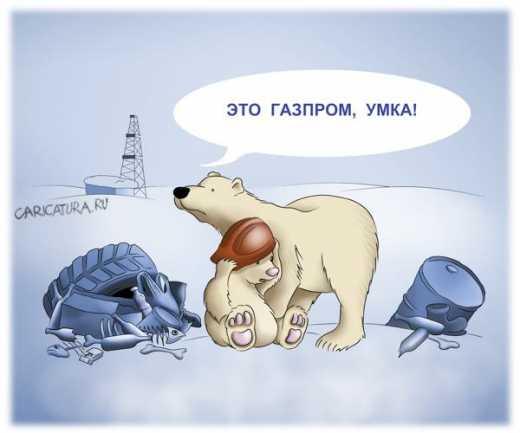 Великобритания не пустит Газпром к месторождениям в Северном море