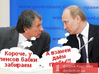 Россия возвращается к бартеру: з/п выдают мангалами и колбасой