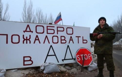 Оккупированная Горловка де факто перешла под управление Российской Федерации