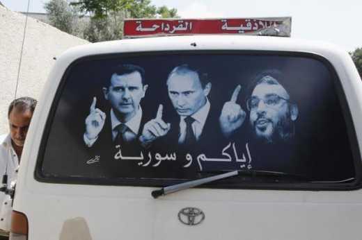 """""""Мы там есть!"""" — Россия признала наличие своих войск в Сирии"""