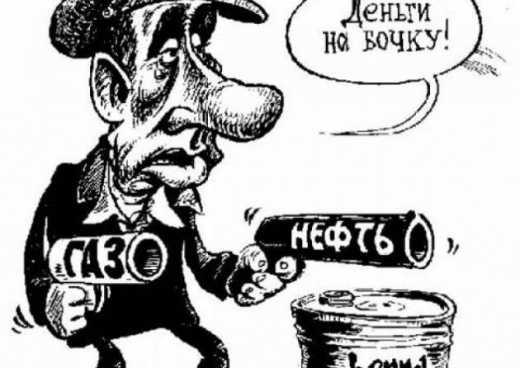 Газовый кол путинскому рейху от близких «друзей»
