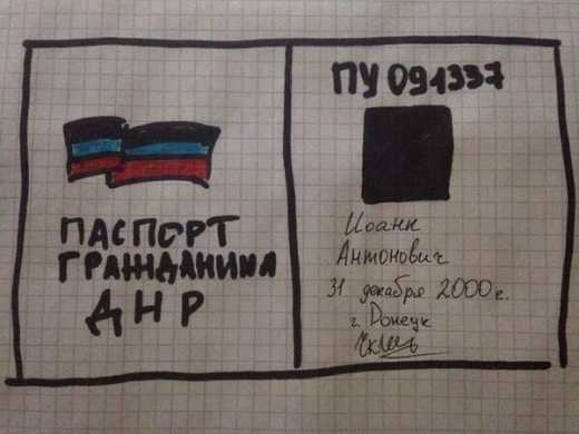 У боевиков на Донбассе отбирают документы