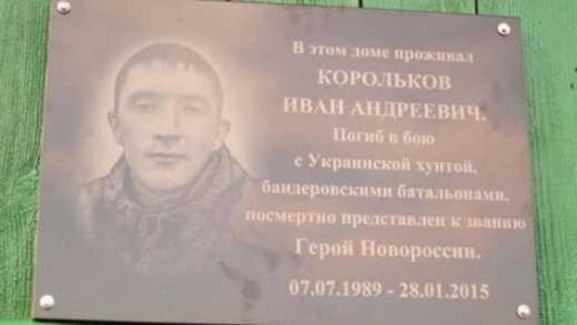 Герой новороссии вернулся домой на Алтай в гробу.