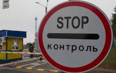 20 сентября Украина начинает торговую блокаду Крыма