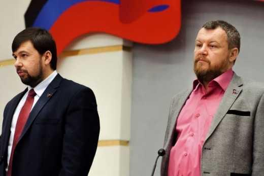 Крысы начали грызню за власть: В «ДНР» происходит смена власти