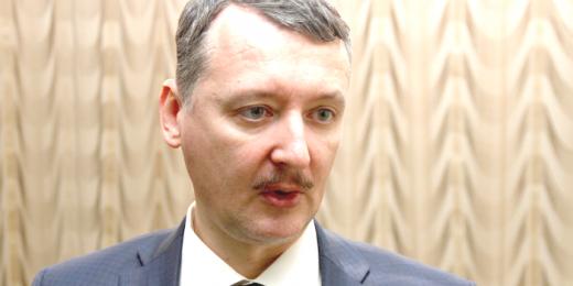 """Гиркин обвинил Вашингтон в перевороте, который состоялся в """"ДНР"""""""