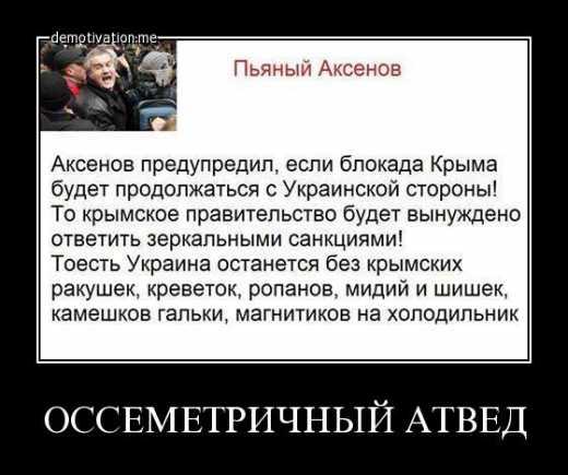Новости Крымнаша. Выпуск #316 за 24.09.2015
