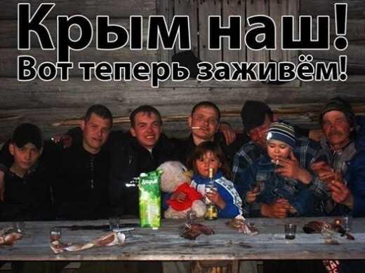 Поржать с лишнехромосомных (Фото) — №15 09.09.15