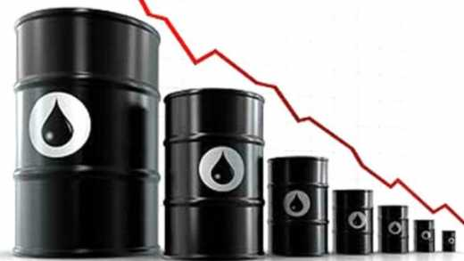 Цены на нефть упали сразу на 4%