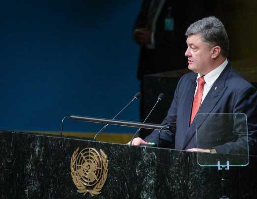 Порошенко на саммите ООН обвинил Россию в убийстве тысяч людей на Донбассе