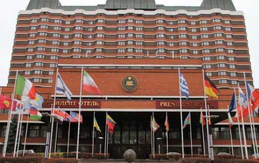 «20 сентября в «Президент-отеле» в центре Москвы пройдет международный съезд сепаратистов.
