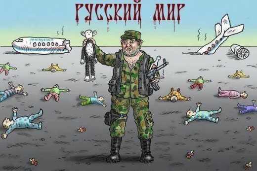 Сторонники «русского мира» вновь набирают обороты в Украине, – военный эксперт