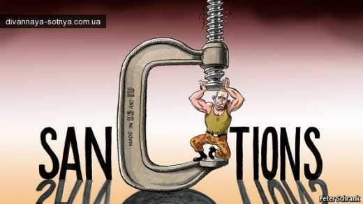Німеччина не збирається відміняти санкції проти РФ