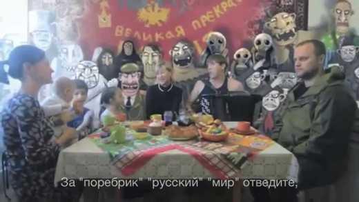 """Украинская группа """"Мирко Саблич"""" выпустила новую песню «Ответ украинцев на предложение о перезагрузке отношений с Россией»"""