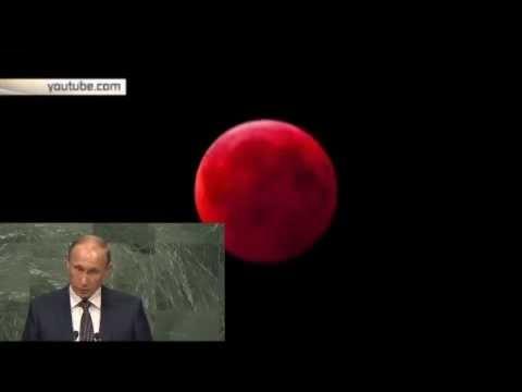"""Встреча Обамы и Путина совпала с таким природным явлением как """"кровавая луна"""""""