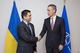 Угода про статус Представництва НАТО в Україні підписана обома сторонами
