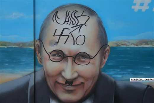 Крым, Керчь, Украина: в центре города разрисовали ватного царя (фото)