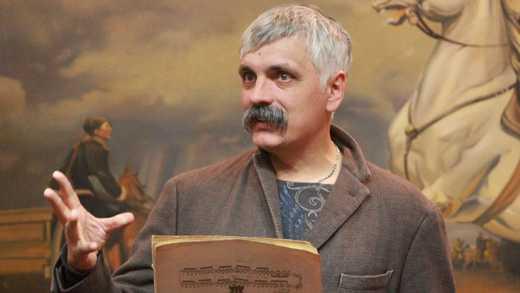 Корчинский предлагает сирийцам награду за российских военных