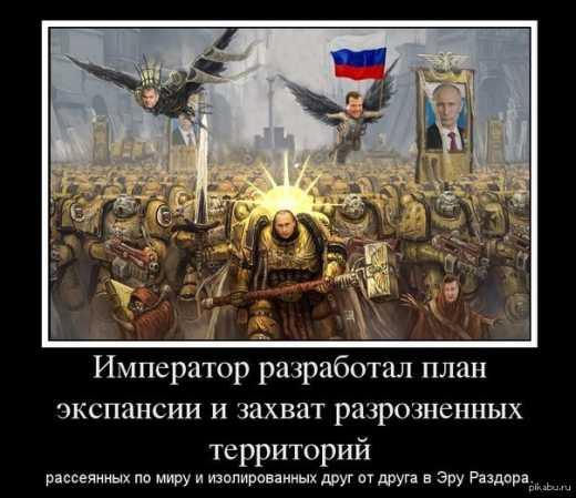 Вован готовит Ноябрьскую войну с Украиной