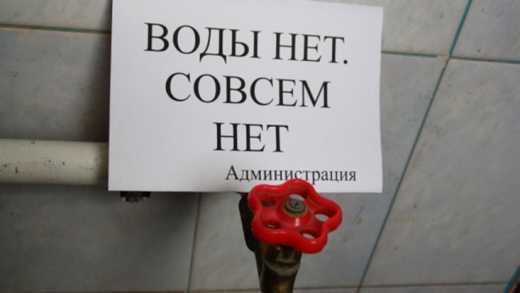 В «ЛНР» начались проблемы с водой