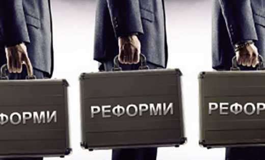Gazeta Wyborcza: влада більше не може відмахуватися від реформ через війну на Донбасі