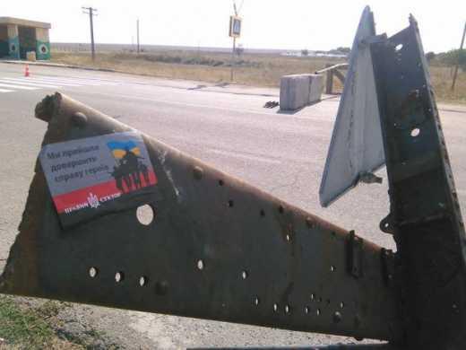 Правий сектор: озброєних людей на блокпостах, при в'їзді до Криму, немає