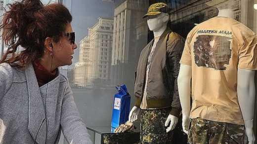 Футболки с рисунком бомбежки в Сирии стали топ-модой в Москве