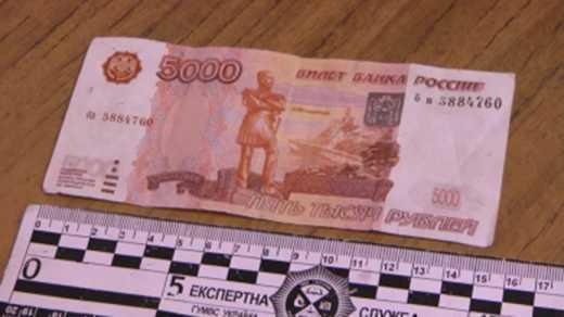 В «ЛНР» начали печатать фальшивые рубли