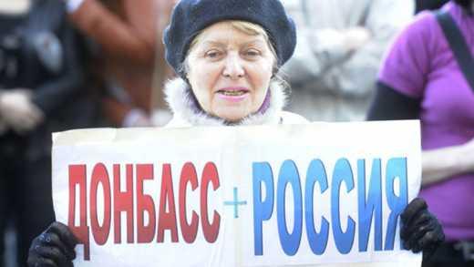 Кремль готовится интегрировать «ЛДНР» в РФ?