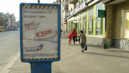 """Так боялись роста цен из-за сближения с ЕС, что создали """"ДНР"""" где цены на порядок выше"""