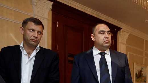 """В """"ЛДНР"""" ввели санкции против Порошенко"""