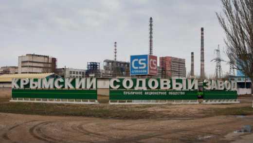 В Крыму начали резать заводы и вывозить в РФ, — блогер