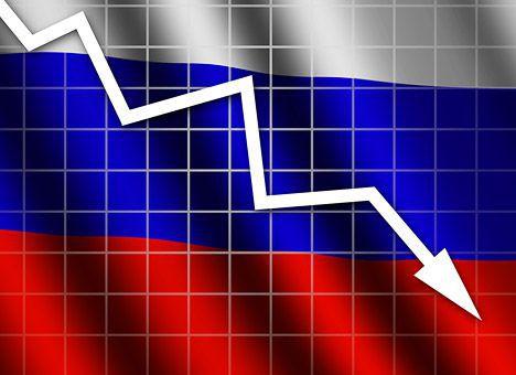 Економіка Росії переживатиме довгу стагнацію