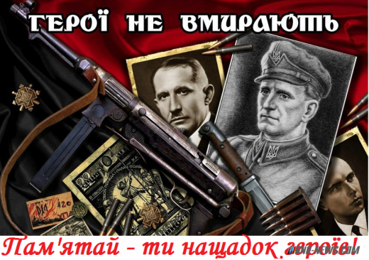 На круги своя: Украинцы массово стали сторонниками ОУН-УПА (опрос)