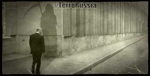 Русский конец: атака Боинга МН-17 станет Нюрнбергом-2 над рашизмом