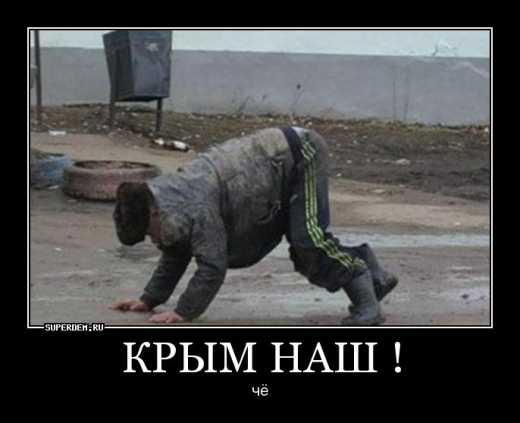 Новости Крымнаша. Выпуск #344 за 22.10.2015