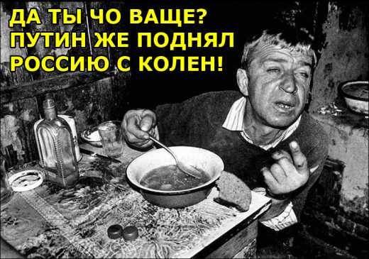 Есть у русского человека бескорыстная любовь к подлости