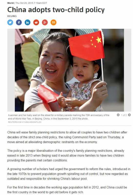 Китай готовится к возвращению Сибири