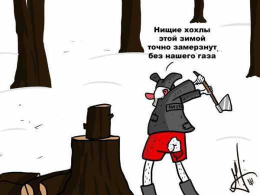 Новости Крымнаша. Выпуск #342 за 20.10.2015