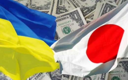 Японія підтримає Україну в енергетичній сфері