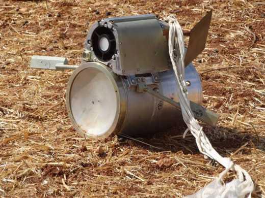 HRW: у Сирії використовувалися касетні бомби російського виробництва