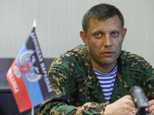 Захарченко переехал в новый офис с бомбоубежищем и подземным ходом