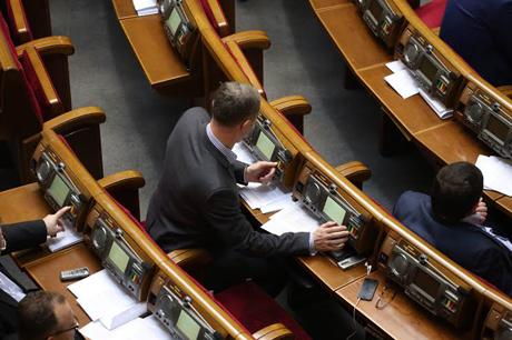 """""""Кнопкодавство"""" у Раді або як голосують народні обранці"""