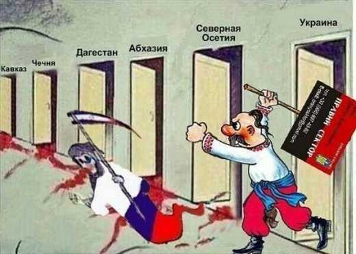 Російсько-українська «дружба» або чому названий «старший брат» боїться втратити Україну?