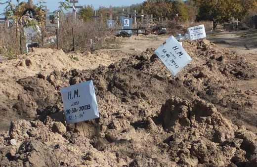 С Донбасса в Россию продолжают поступать цинковые гробы.