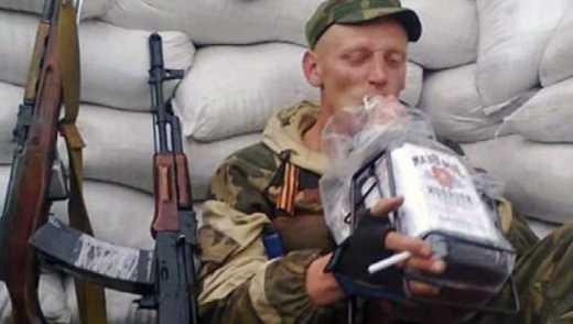 Бомжующий и спивающийся сброд Л-ДНР